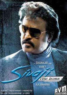 Sivaji (2007)