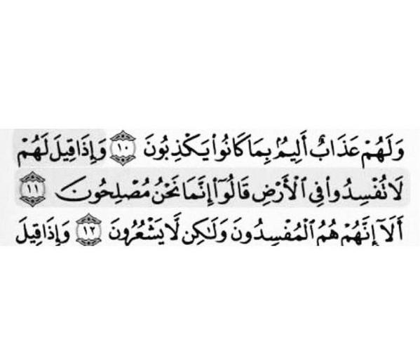 Inilah Keutamaan Tadarus Al-Quran di Bulan Ramadhan
