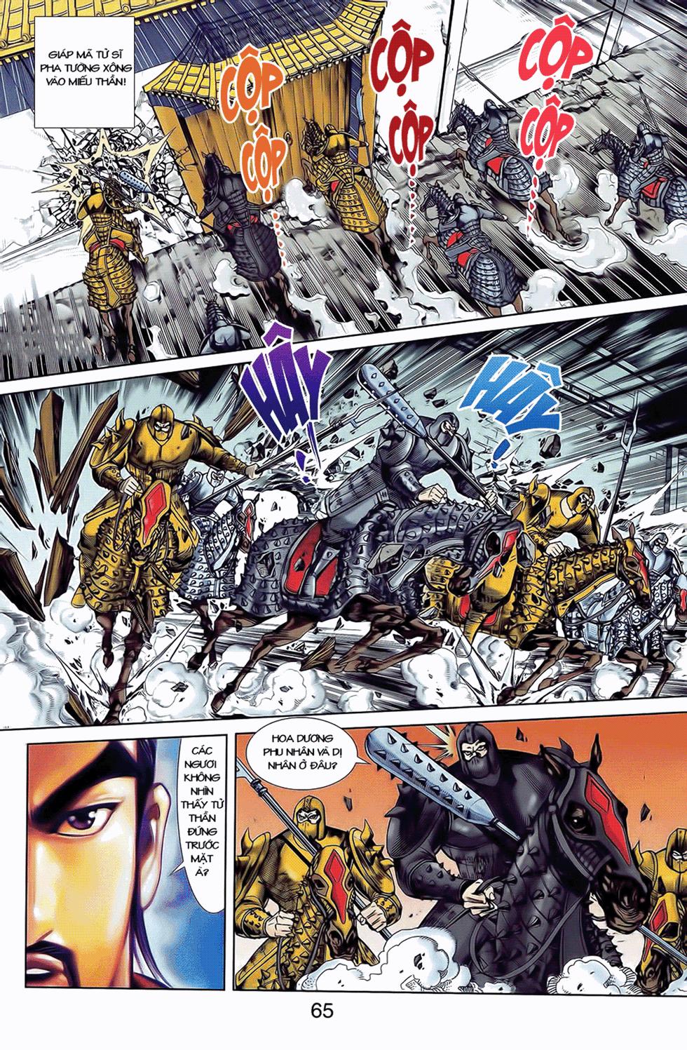 Tần Vương Doanh Chính chapter 5 trang 7