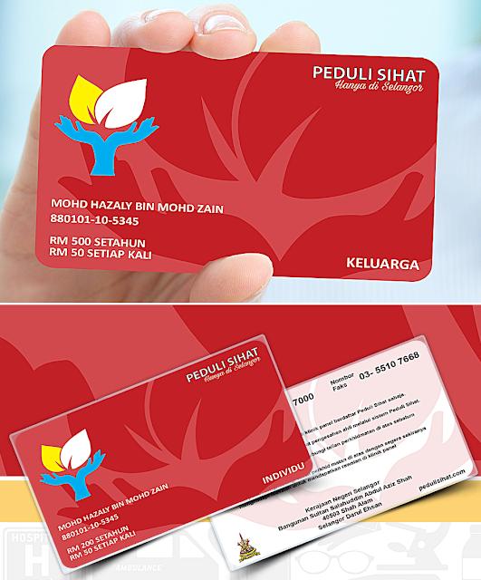 Borang Pendaftaran Kad Perubatan Skim Peduli Sihat Selangor