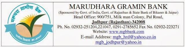Marudhara Gramin Bank Recruitment 2013 Details