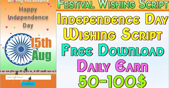 Independence day whatsapp viral wishing script for 14 august