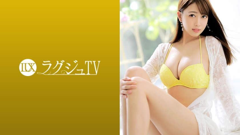 259LUXU-1008 ラグジュTV 994 前田梨花 24歳 料理教室のアシスタント
