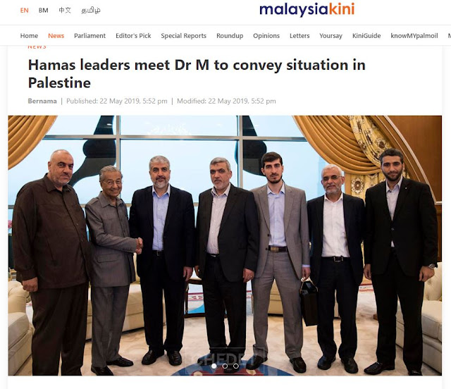 Muslim Brotherhood Gets RM11.5 Million Taxpayers' Money From Dr Mahathir. Banyak Cantik.