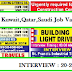 KUWAIT,QATAR,SAUDI JOB VACANCIES