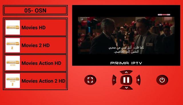 Prima IPTV bein image3.jpg