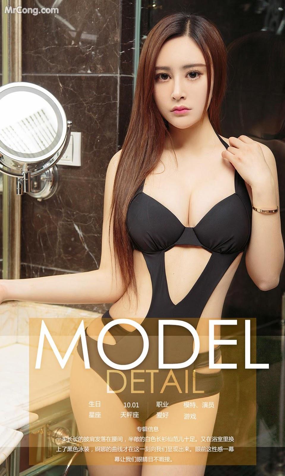 UGIRLS – Ai You Wu App No.1009: Người mẫu Na Lan (纳兰) (40 ảnh)