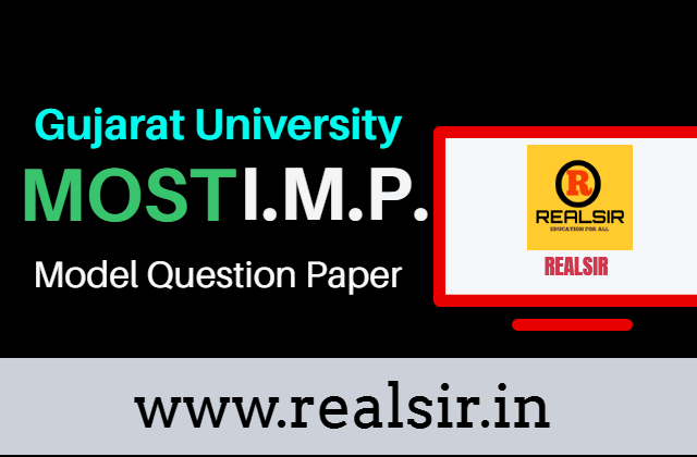Gujarat University Most IMP Question