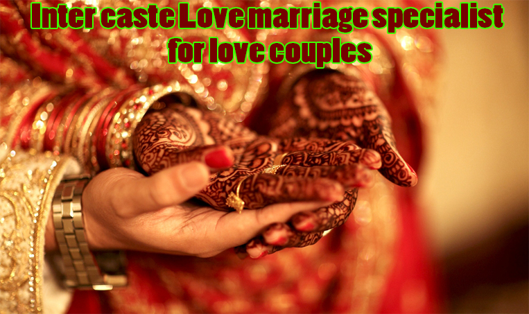 free astrology for love marriage