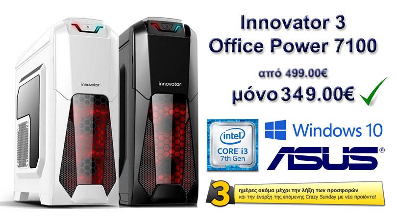 Προσφορά-Desktop-Innovator-eshop