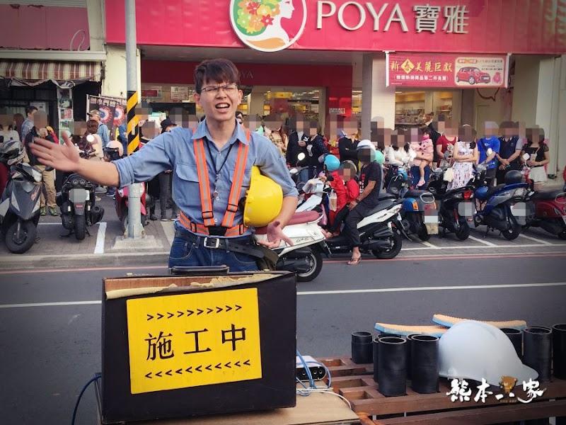 阿民水管秀(魏亞民)|台南海安路街頭藝人表演