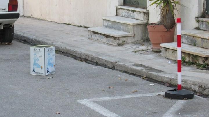 Ξεχάστε τις καρέκλες που βάζετε στις θέσεις πάρκινγκ - Έρχονται πρόστιμα 400 ευρώ