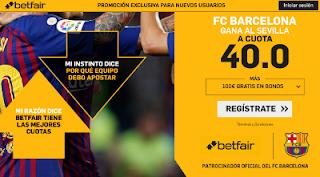 betfair supercuota Barcelona gana Sevilla 30 enero 2019