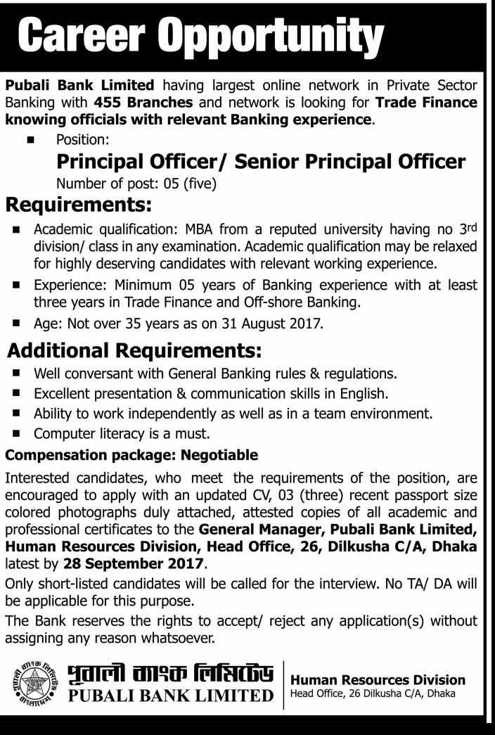 pubali-bank-limited-job-circular-2017