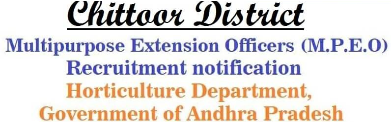 Chittoor District 25 MPEO Posts Recuitment 2018 - M.P.E.O {Multi Purpose Extension Officer Posts} Contract Posts Notification