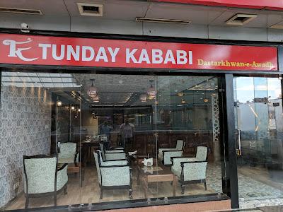 Tunday Kababi, 3rd Floor, MGF Metropolitan Mall