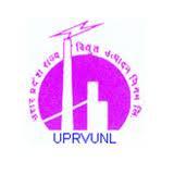 Uttar Pradesh Rajya Vidyut Utpadan Nigam Limited, UPRVUNL, freejobalert, Sarkari Naukri, UPRVUNL Admit Card, Admit Card, uprvunl logo