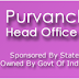 Purvanchal Gramin Bank Allotment Out | Joining Schedule of Purvanchal Gramin Bank
