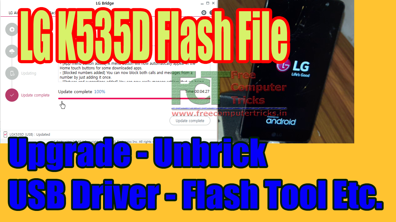 LG K535D Flash File | Upgrade | Unbrick | USB Driver | Flash