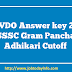 UPSSSC VDO Answer Key 2016 upsssc.gov.in – Check UP Gram Panchayat Adikari Exam Answer Key