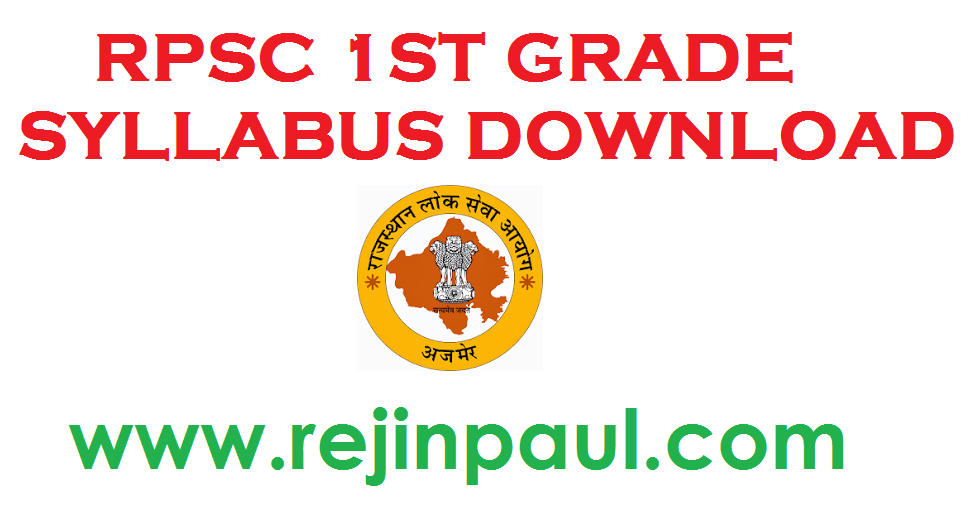 RPSC 1st Grade Teacher Syllabus Download PDF