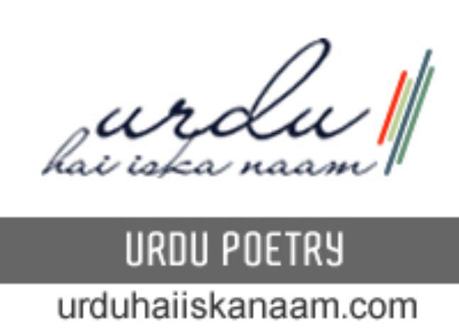 Urdu Hai Iska Naam: Daily Ghazal  Jatinder 'Parwaz