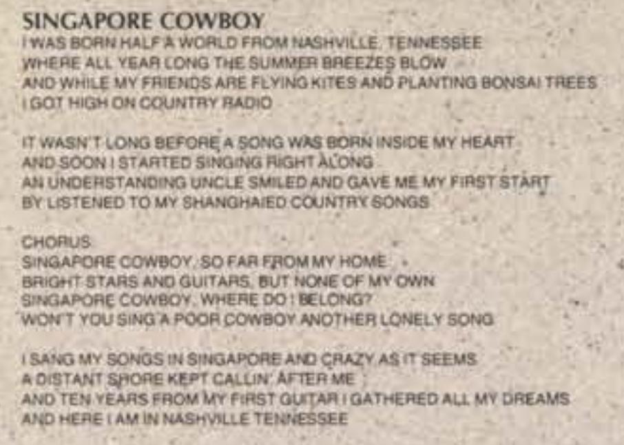 Welcome: Singapore Cowboy ~ by Matthew Tan & The Mandarins