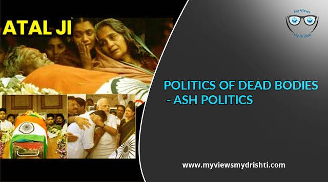 POLITICS OF DEAD BODIES - ASH POLITICS