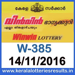 Today's Lottery Result WIN-WIN Lottery W-385 Results