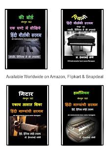 https://www.flipkart.com/search?q=Dr.ishwarbhai%20joshi&otracker=search&otracker1=search&marketplace=FLIPKART&as-show=off&as=off