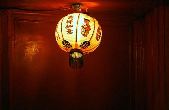 Chinese, takeaway, lamp, light, lantern, contemporary, photography