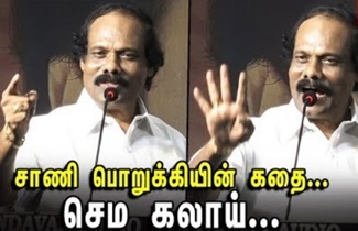 Leoni Latest Speech | CAA | OPS – EPS | ADMK