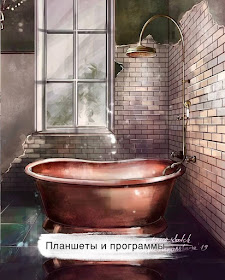 07-Copper-Bath-Olga-Kaminsky-www-designstack-co