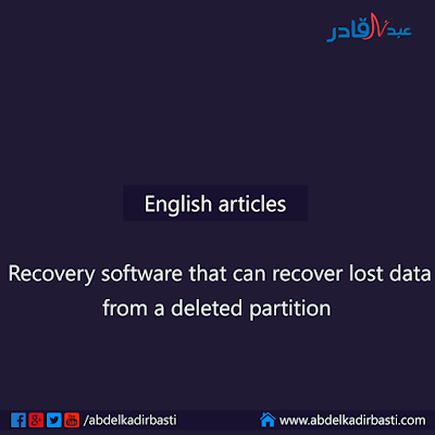 Recovery software that can recover lost data from a deleted partition