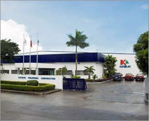 Informasi Loker Baru di EJIP PT KATOLEC Indonesia Cikarang