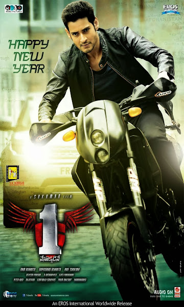 Poster of Ek Ka Dum (1 Nenokkadine) 2014 Hindi Dubbed 720p UnCut BRRip Download
