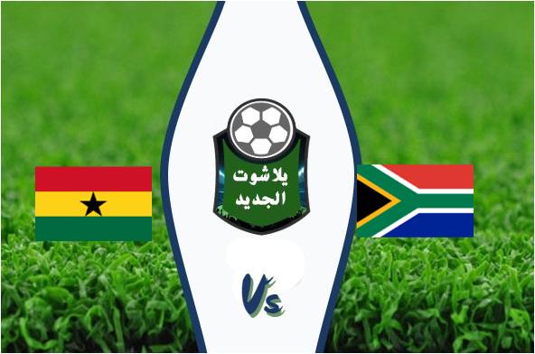 جنوب أفريقيا إلى طوكيو بعد الفوز على غانا بركلات الترجيح