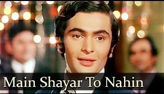 Main Shayar To Nahin - Bobby