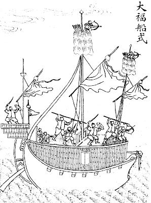 Chinese War Junk Fu Chuan