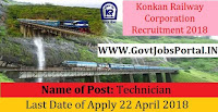 Konkan Railway Corporation Limited Recruitment 2018- Technician