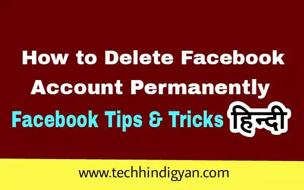 How to delete facebook account, delete facebook account, deactivate facebook account, how to deactivate facebook account,