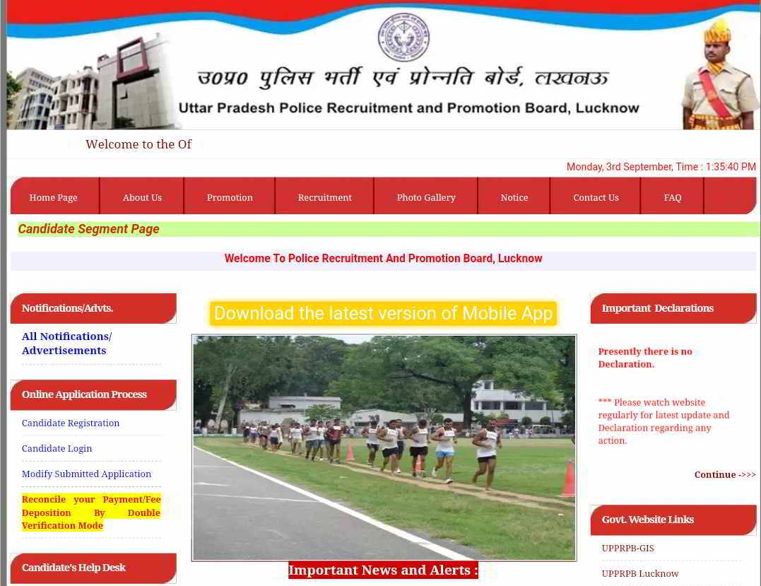 UP Police SI selection process and exam syllabus latest 2018