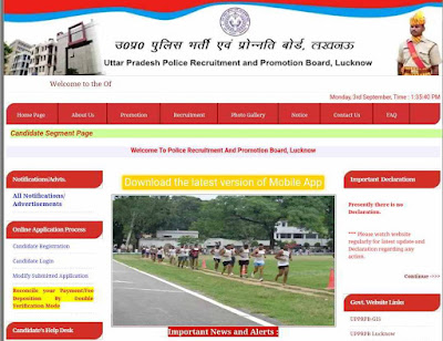 UP Police SI selection process and exam syllabus latest 2018 (Male&Female)| UP Police Sub Inspector selection procedure| UP Police Daroga recruitment  process latest| UP police Daroga bharti latest