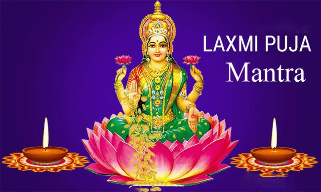 Lakshmi Puja Mantra