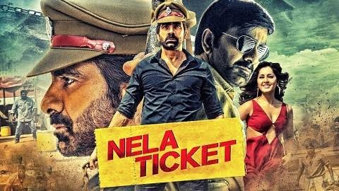 nela ticket movie,nela ticket,nela ticket trailer,nela ticket full movie,nela ticket telugu movie,nela ticket movie trailer,nela ticket movie songs,nela ticket hindi dubbed movie,nela ticket songs,nela ticket full movie hindi dubbed,nela ticket movie teaser,nela ticket teaser,nela ticket video songs,nela ticket movie review,ravi teja nela ticket movie,nela ticket movie video songs