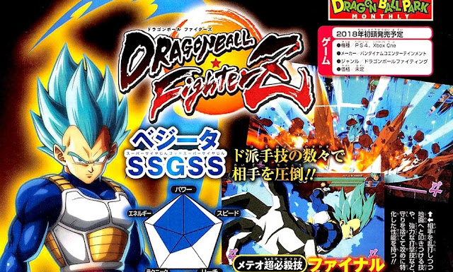 Actu Jeux Vidéo, Arc System Works, Dragon Ball Fighter Z, Leak, Playstation 4, Steam, Weekly Shonen Jump, Xbox One, Jeux Vidéo,