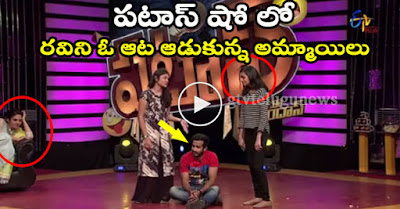 Girls Hilarious Comedy In Patas show