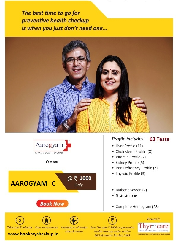 Aarogyam C Profile with Diabetes + Lipid + Renal + Liver + Vitamin + Testosterone @ Rs 1000 / 63 Tests