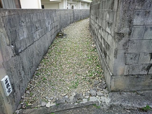 前城ガーの写真