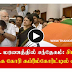 pil seeks cbi probe into Jayalalitha death issue |TAMIL NEWS